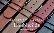 DoubleSide イタリアン ダニエル ウェリントン クルース イージー クリック ランキング