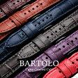 EMPIRE BARTOLO(バルトロ) 腕時計ベルト 時計ベルト 時計 ベルト カーフ レザー クロコ 本革 革 時計 バンド 18mm 20mm イージークリック ダニエルウェリントンやクルースにも シルバー ゴールド ローズゴールド