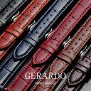 時計 ベルト バンド 時計バンド 時計ベルト 18mm 20mm EMPIRE GERARDO ジェラルド イタリアンレザー クロコ 本革 イージークリック 革 時計用ベルト 交換ベルト 替えベルト
