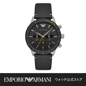 エンポリオ アルマーニ 腕時計 メンズ EMPORIO ARMANI 時計 MARIO AR11325 公式 2年 保証