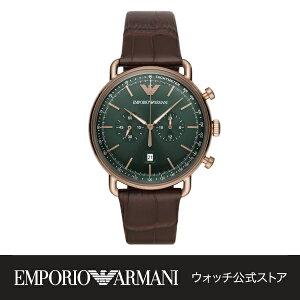 2021 春の新作 エンポリオ アルマーニ 腕時計 アナログ メンズ EMPORIO ARMANI 時計 ブラウン AR11334 AVIATOR アビエーター 公式 2年 保証