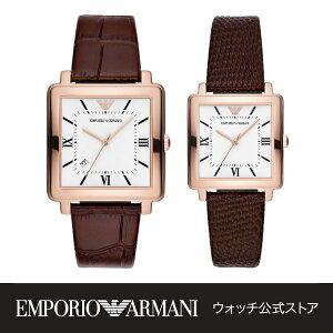 エンポリオ アルマーニ 腕時計 アナログ ダークブラウン メンズ EMPORIO ARMANI 時計 AR90005 MODERN SQUARE 公式 2年 保証
