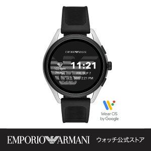 【30%OFF】エンポリオ アルマーニ スマートウォッチ タッチスクリーン メンズ EMPORIO ARMANI 腕時計 ART5021 公式 2年 保証