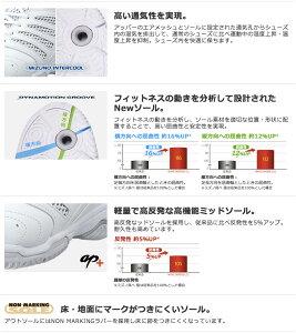 ミズノmizunoウエーブダイバースLG2(フィットネス)5KE100メンズレディースランニングシューズ【ネコポス不可】