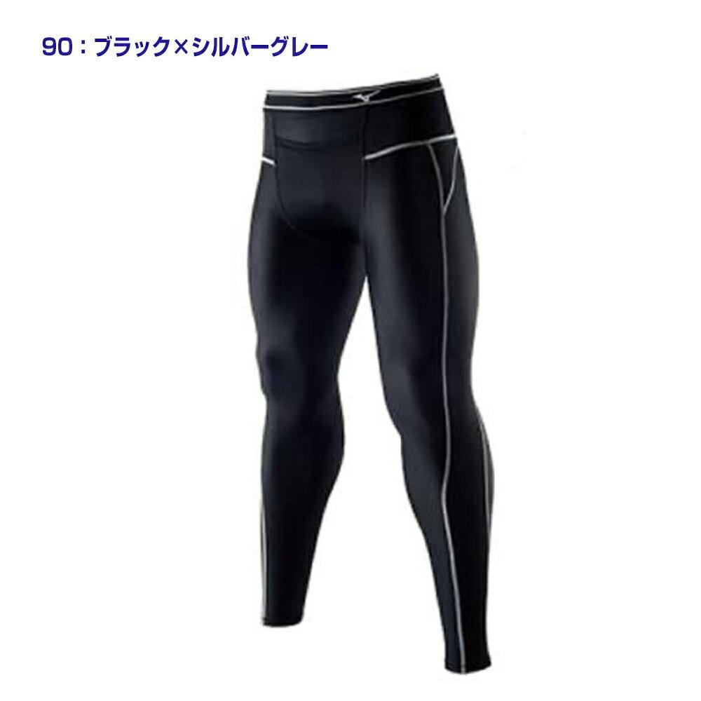 送料込み(ネコポス発送)ミズノmizunoバイオギアBG3000RタイツA60BP370メンズランニングジョギングウォーキングスポーツタイツ