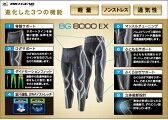 【ネコポス(メール便)選択可】ミズノ mizuno バイオギア BG8000EX タイツ A60BP310 メンズ ランニング ジョギング ウォーキング スポーツタイツ