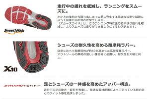 ミズノmizunoウエーブエアロ13J1GC1457メンズレーストレーニングシューズ【ネコポス不可】
