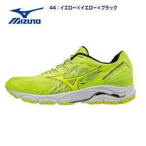 ミズノ mizuno  ウエーブインスパイア14 J1GC1844  メンズ ランニングシューズ ジョギング シューズ 【ネコポス(メール便)不可】