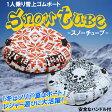 【送料無料】スノーチューブ 一人乗り ソリ 浮き輪 スノボ キッズ用/乗用そり/雪遊び