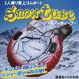 【送料無料】スノーチューブ 二人乗り ソリ 浮き輪 スノボ キッズ用/乗用そり/雪遊び TypeB