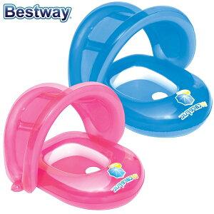 【送料無料】Bestway #34091 2カラー 浮き輪 ベビー「足入れ、日よけ付」 うきわ 赤ちゃん用 子供用 子供 男の子 女の子 ベビーフロート