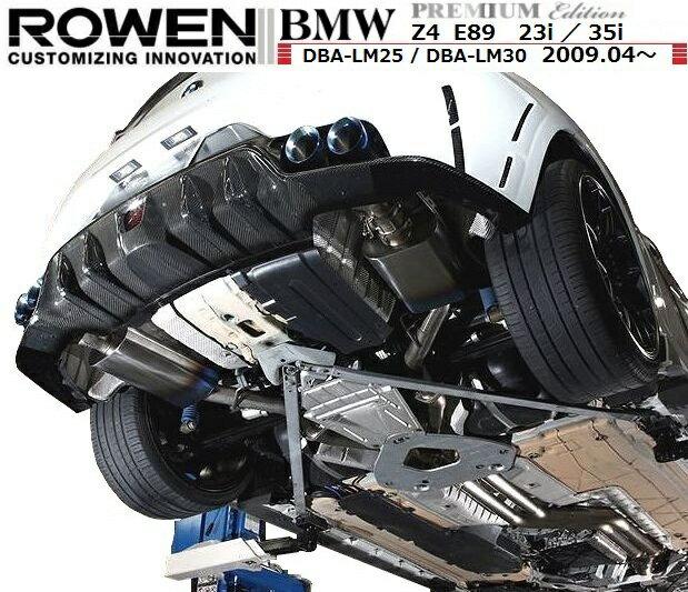 Bmw Z4 E89 Exhaust: 【楽天市場】【M's】 BMW E89 Z4 両側4本出し チタン マフラー(可変バルブ&触媒付)23i/35i