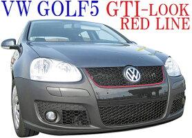 【M's】VWゴルフ51K(2003y-2008y)AutoStyleGTI-Lookフロントバンパーキット(レッドライン)//社外品オートスタイルGOLF5GTIルックABS樹脂未塗装品251121