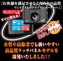 【M's】最新 ドライブレコーダー M18 駐車監視 モーシ...