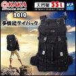 【M's】55L 多機能 バックパック KAKA リュックサック デイパック 大容量 生活防水 アウトドア 登山 キャンプ 通学 通勤 自転車 災害用 持ち出し袋