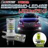 送料無料 AXZES 48連 LED バルブ H7 2個セット ホワイト/イエロー 12V 24V 480LM フォグランプ ヘッドライト 全方向発光 SMD-LED 48灯