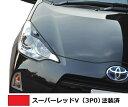 【M's】アクア 前期(H23.12-H26.11)アイライン ABS製 スー...