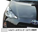 【M's】アクア 前期(H23.12-H26.11)アイライン ABS製 シル...