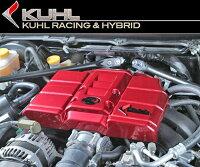 【M's】トヨタ86(ZN6)KuhlRACING製エンジンカバーハードエンブレム(ブラックメタリック)//TOYOTAクールレーシング社外品黒BK高品質KUHLエムズ大人気新品