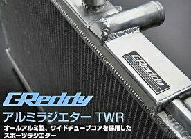 【M's】トヨタマーク2JZX90(92.10-96.06)TRUSTGReddyアルミラジエターTWR(コア厚:50mm)//1JZ-GTEトラストアルミラジエータースポーツラジエタースポーツラジエーターTOYOTAMARK212013800