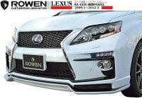 【M's】レクサスRX450h前期(H21.1-H24.3)フロントバンパー&純正パーツ後期ルックセット/ROWEN/ロウェンエアロ//後期LOOK/フロントスタイルセットLEXUSRXGYL10W15W16W1L004A10