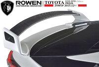 【M's】トヨタプリウス50系リアウイング/ROWEN/ロウェンエアロ//ECO-SPOEdition/新型TOYOTAPRIUSZVW5#1T022R00/リヤウィングスポイラー