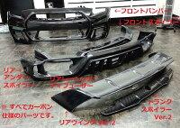 【M's】日産R35GT-R前期・後期フルエアロ8点セットLEDスポット付/ROWEN/ロウェン//フロントリアサイドウイングトランクバンパー/スポイラーディフューザー/WORLDPLATINUMRACINGSTYLEFULLKIT/NISSANGTR1N003X10ニッサン