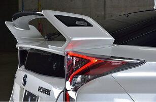 【M's】プリウス50系リアウイング/ROWEN/ロエンエアロ//ECO-SPOEdition/新型TOYOTAPRIUSZVW5#1T022R00トヨタ/リヤウィングスポイラー