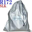 【M's】R172 ベンツ AMG SLKクラス(2011y-)純正品 アウターボディカバー//正規品 ボディーカバー C172 SLK200 SLK350 SLK55 M1726001000MM