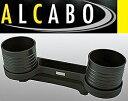 【M's】W211 Eクラス/W219 CLSクラス(灰皿対応仕様)ALCABO 高級 ドリンクホルダー(ブラック)/ ベンツ AMG S211 セダン ワゴン E240 E250 E280 E300 E320 E350 E500 E550 E55 E63 C219 CLS350 CLS500 CLS550 CLS55 CLS63 アルカボ カップホルダー AL-M302B ALM302B