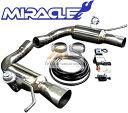 【M's】R231 メルセデスベンツ SLクラス SL350(V6)MIRACLE製 可変リアマフラー//ステンレス ミラクル 可変マフラー エキゾースト C231 SL231 3599 社外品 新品