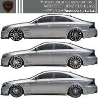 【M's】W219ベンツCLSクラス(2005y‐2007y)WALDBlackBisonサイドステップ左右//FRP製C219CLS350CLS500CLS550ヴァルドバルドブラックバイソンエアロ