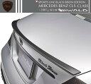 【M's】W219 ベンツ CLSクラス(2005y‐2007y)WALD Black Bis...