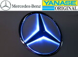【M's】W212 W207 W211 Eクラス/W218 W219 CLSクラス 純正品 リア LEDエンブレム(クリスタルブルー)//ベンツ AMG S212 S211 C207 X218 C218 C219ヤナセ オリジナル イルミネーション リアベンツマーク