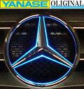 【M's】W245 Bクラス/X204 GLKクラス/W204 Cクラス 純正品 フロント スターマーク LEDエンブレム(ブルー)//正規品 ヤナセオリジナル グリル 青 ベンツ AMG S204 C204
