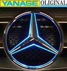【M's】W218 CLSクラス/W207 Eクラス(クーペ)純正品 フロント スターマーク LEDエンブレム(ブルー)//正規品 ヤナセオリジナル グリル 青 ベンツ AMG C218 C207