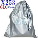 【M's】X253 ベンツ GLC250 GLCクラス(16y-)純正品 ボディーカバー//正規品 ボディカバー W253