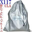 【M's】X117 ベンツ AMG CLAクラス シューティングブレイク用(2013y-)純正品 ボディカバー//正規品 アウター ボディーカバー W117 C117 ワゴン CLA180 CLA250 CLA45