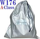 【M's】W176 ベンツ AMG Aクラス(2013y-)純正品 アウターボディカバー//正規品 ボディーカバー A180 A250 A45 M1766001300MM