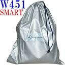 【M's】スマート 451(2007y-2011y)純正品 アウターボディカバー//正規品 W451 SMART フォーツークーペ ベンツ ボディーカバー M4516000000MM