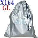 【M's】X164 ベンツ GL550 GLクラス(2006y-2012y)純正品 アウターボディカバー//正規品 ボディーカバー M1646005100MM