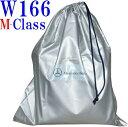 【M's】W166 ベンツ AMG Mクラス(2012y-2016y)純正品 アウターボディカバー//正規品 ボディーカバー ML350 ML63 MLクラス M1666003700MM