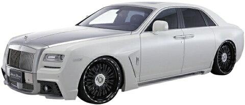 【M's】ロールスロイス ゴースト(2010y-2014y)WALD Black Bison エアロ 4点キット(一部CARBON仕上+FRP製)//ROLLS-ROYCE GHOST ヴァルド バルド ブラックバイソン エアロ フロントバンパースポイラー/サイドステップ/リアバンパースポイラー/トランクスポイラー