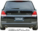 【M's】ホンダ オデッセイ RB1/RB2 (H15.10-H18.4) WALD Exec...