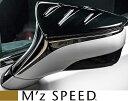 【M's】 レクサス 50系 後期 LS500h F-SPORT GVF50 (2020/11-...