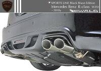 【M's】W251ベンツRクラス(-10y)WALDSPORTSLINEBlackBisonエアロ2点//BENZヴァルドスポーツラインブラックバイソンフロントバンパースポイラーリアバンパースポイラーFRP未塗装リヤオーダー高品質エムズ大人気新品