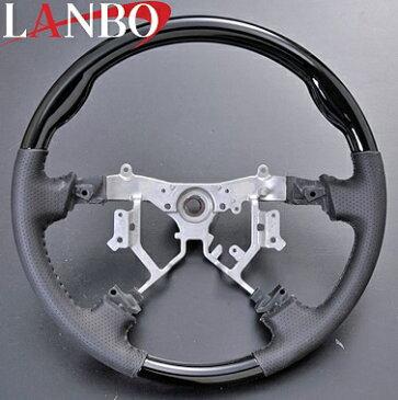 【M's】トヨタ ハイエース 200系(3型)LANBO製 ノーマルグリップタイプ コンビステアリング(ピアノブラック)//レジアスエース 社外品 ランボ オリジナル ハンドル ハンドル 200ハイエース ハイエース200 HIACE
