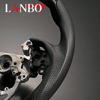 【M's】トヨタプリウス50系(ZVW50/55)LANBO製ガングリップコンビステアリング(ブラックカーボン調)//TOYOTAPRIUS50プリウス5050プリウス社外品ランボウッドステアリングハンドル