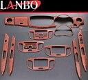 【M's】スズキ ワゴンR/スティングレイ(MH34S)LANBO製 3Dインテリアパネル 14ピースセット (茶木目調)//社外品 ABS樹脂 ランボ オリジナル 室内パネル SUZUKI WAGON-R STINGRAY MH-34S ウォールナット