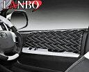 【M's】トヨタ ハイエース 200系 (1-4型) LANBO製 レザードア...
